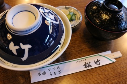 岩手 一ノ関 松竹 ソースカツ丼 01