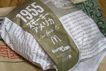 �ޥ��ɥʥ�� 1955 ���⡼��������ꥫ 01