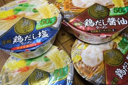 モラタメ エースコック 麺ごこち2種