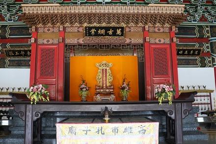 2002 台湾 高雄 蓮池潭 孔子廟007