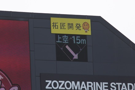 170415 vsロッテ 風速15m