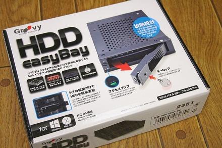 Groovy HDD easyBay HDD-EBAY-BK 01