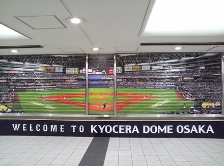 151001 vsオリックス ドーム前千代崎駅01