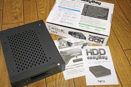 Groovy HDD easyBay HDD-EBAY-BK 02