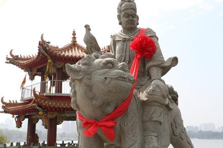 2002 台湾 高雄 蓮池潭 玄天上帝像004