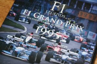 F1 DVD 「F1 LEGENDS F1 Grand Prix 1995」