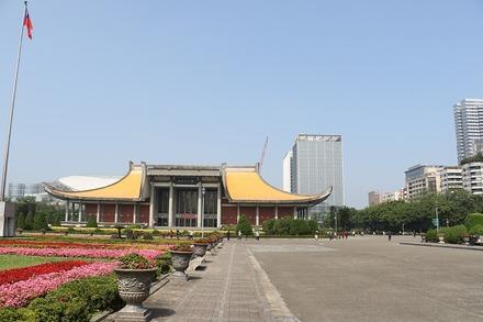 1902 台湾 台北 国立国父紀念館 01
