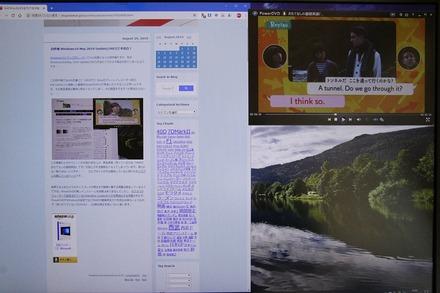 Windows10 暗くなった動画再生画面