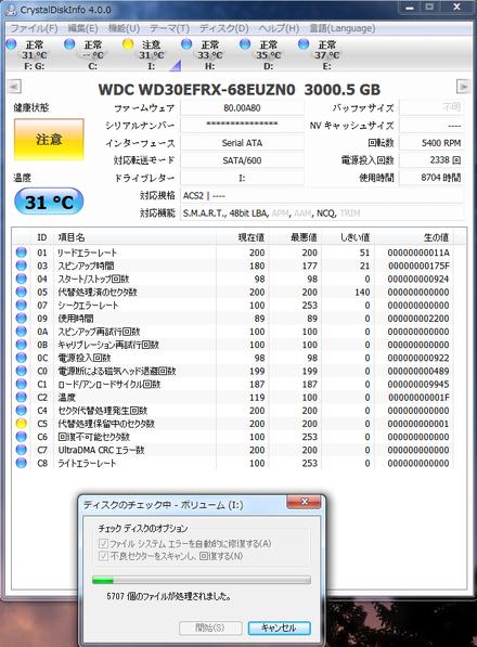 WD WD30EFRX  CrystalDiskInfo1