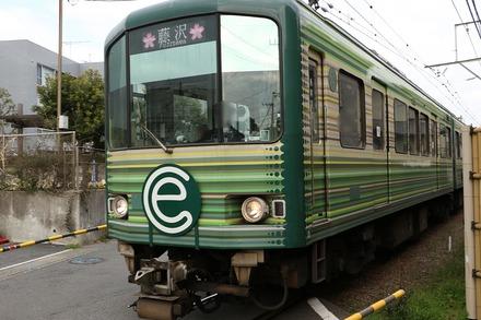 2003 鎌倉 江ノ電