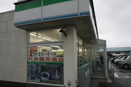 島根鳥取旅行077