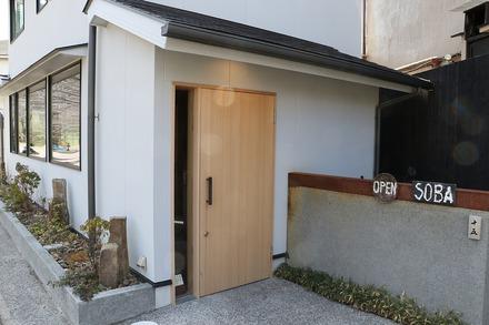 1802 京都 十五 外観