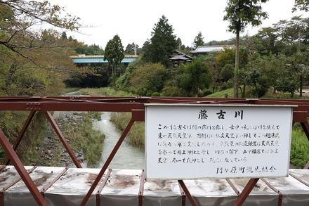 1810 関ヶ原 関の藤川(藤古川)01