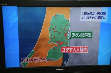 東芝 REGZA 37Z200 故障2