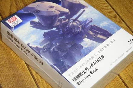 機動戦士ガンダム0083 Blu-ray Box 01