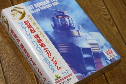 劇場版 機動戦士ガンダム Blu-rayトリロジーボックス 01