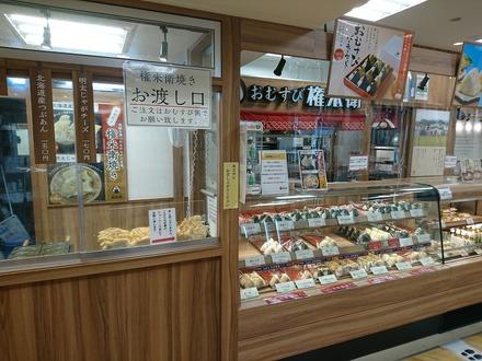 おむすび権米衛 西武新宿ペペ店 外観