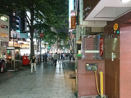 背骨labo渋谷整体院 外観02