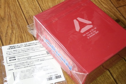 Blu-ray 機動戦士ガンダム THE ORIGIN 1〜4巻収納BOX02