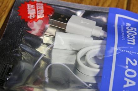 ダイソー ライトニング micro-B 充電・通信ケーブル 04