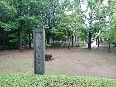 1710 センター北 大塚・歳勝土遺跡01