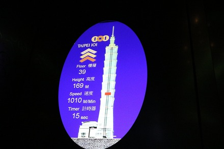 1902 台湾 台北 台北101 03