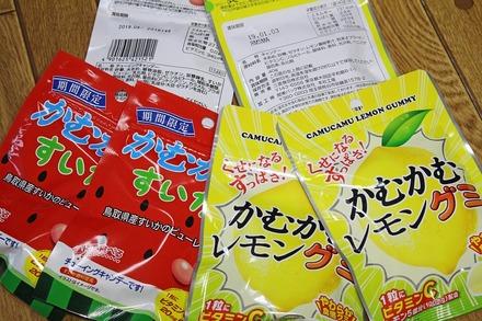 モラタメ 三菱食品 かむかむレモングミ&かむかむすいか 01