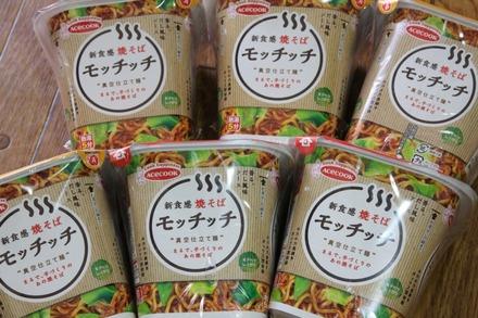 モラタメ エースコック 焼そばモッチッチ 01