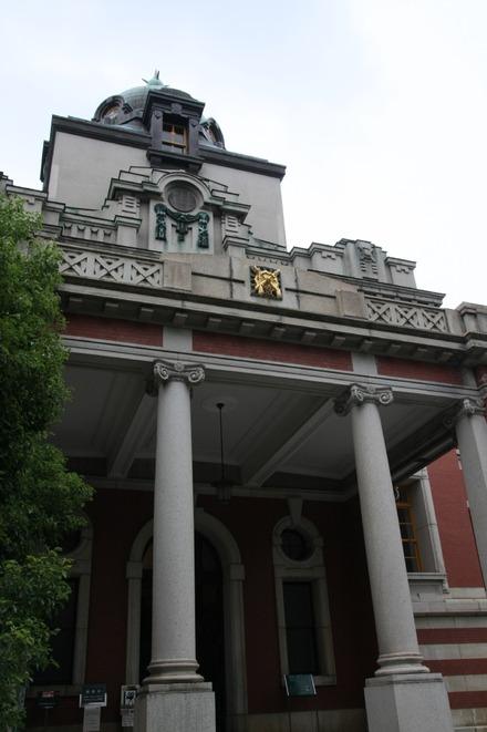 1410 名古屋市市政資料館17