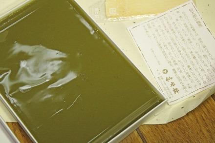 仙太郎 東横のれん街店 抹茶板水ようかん 02