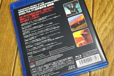 F1 Blu-ray 2020 FIA F1 世界選手権総集編 完全日本語版 01