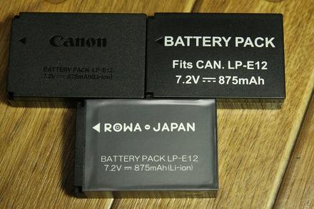 Canon バッテリーパック LP-E12 互換バッテリー 02