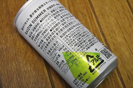 180818 vs日ハム 大正製薬 ライジンサマー01