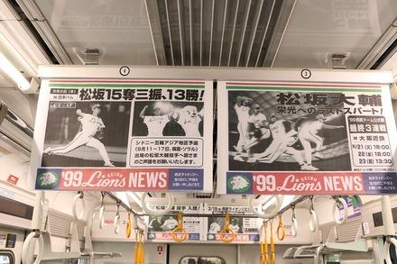 211019 メットライフドーム 松坂大輔 引退試合 08