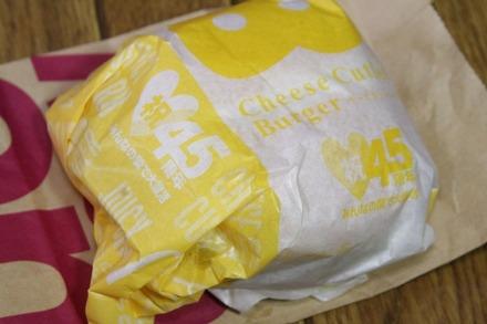 マクドナルド チーズカツバーガー 02