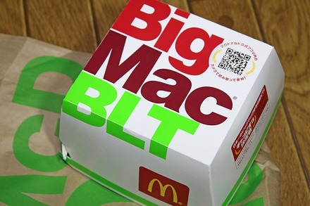 マクドナルド ビッグマックBLT 01