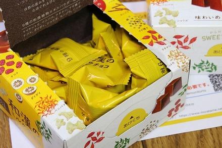 モラタメ ロッテ 和漢のミルクチョコ 味わいめぐりブレンド 02