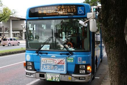 1910 奈良 ぐるっとバス
