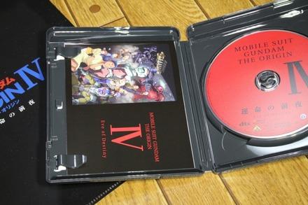 Blu-ray 機動戦士ガンダム THE ORIGIN IV 運命の前夜 02