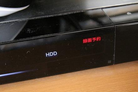 Sony Blu-rayレコーダー BDZ-EW1200 01