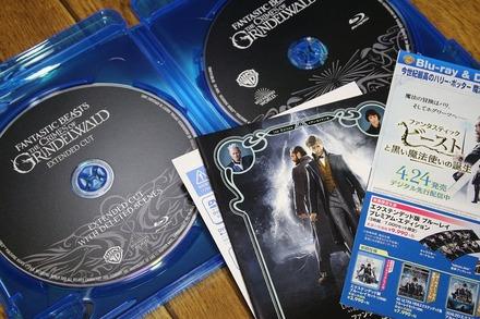 Blu-ray ファンタスティック・ビーストと黒い魔法使いの誕生03