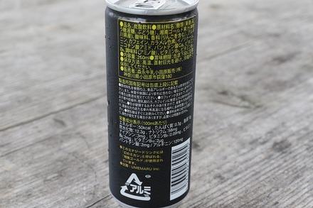 エナジードリンク 湘南ゴールドエナジー 02