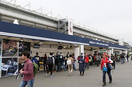 2017 日本GP 058