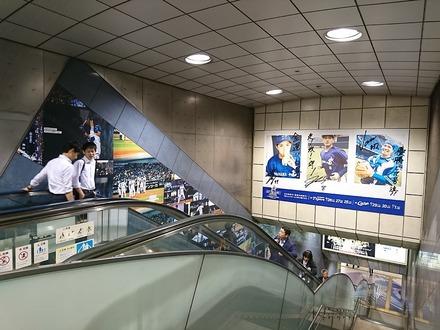 180618 vs横浜 日本大通り駅01
