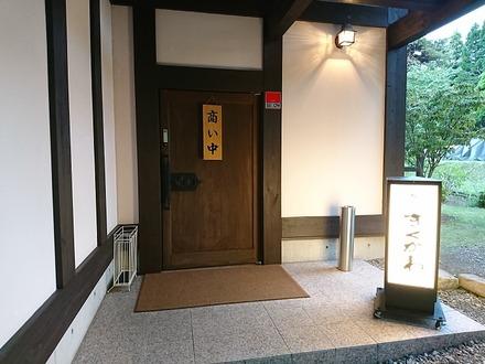神田きくかわ御殿場店 入り口