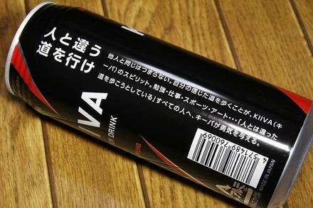 KiiVA ENERGY DRINK 500 03
