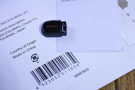 USBメモリ SanDisk SDCZ33-064G-J57 01