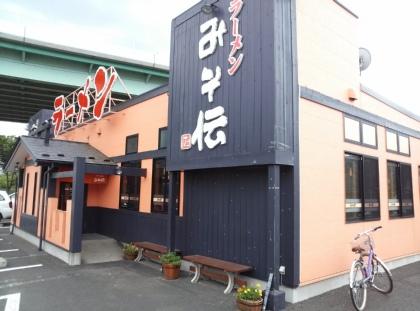 みそ伝仙台東店 外観