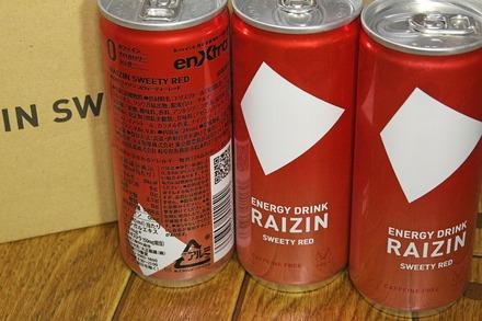 モラタメ 大正製薬 RAIZIN SWEETY RED 03
