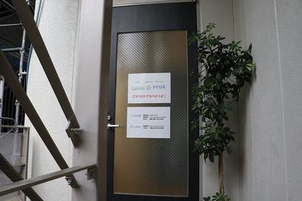 篠崎 オーガニックカフェ・ラムノ 2F入り口